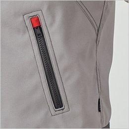 ファスナー式腰ポケットは、作業中の商品や建材などへの傷付きを防止するスライダーキャップ付き