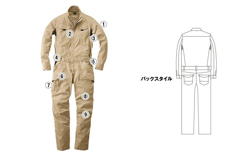 桑和39020 商品詳細・こだわりPOINT