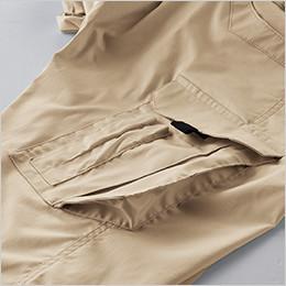 カーゴマチ付きポケット