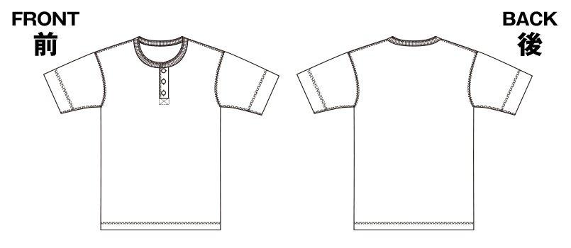 85-5004 ヘンリーネック Tシャツ(5.6オンス)のハンガーイラスト・線画