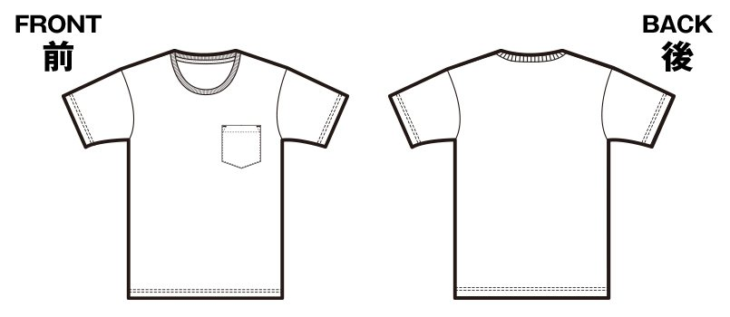 85-5747 ファインジャージー Tシャツ(ポケ付)(4.7オンス)のハンガーイラスト・線画