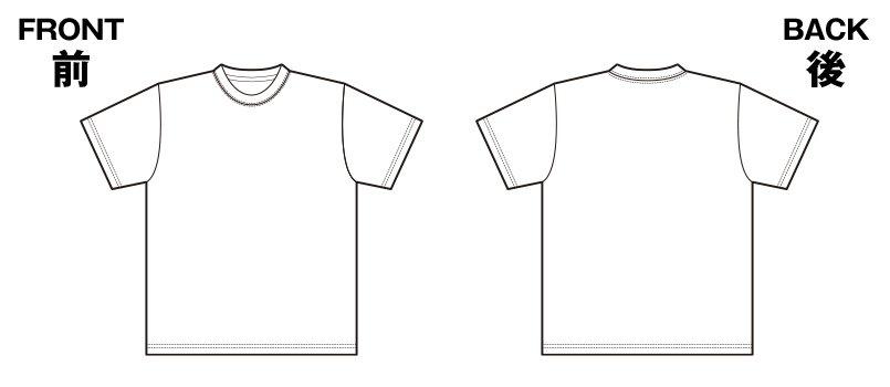 85-5900 ドライTシャツ(4.1オンス)のハンガーイラスト・線画