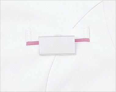 名札などのクリップが付けられる左胸ポケット