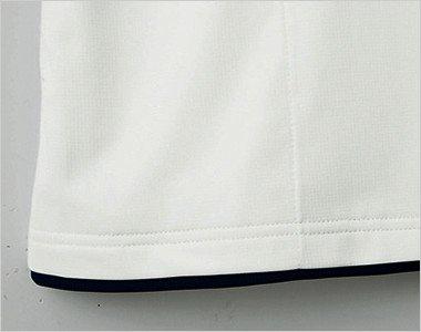 レイヤード仕様の裾