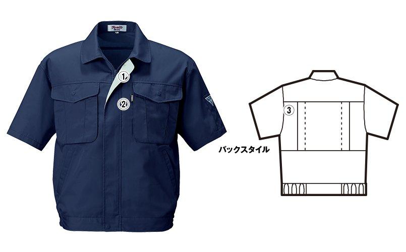 ジーベック1291 商品詳細・こだわりPOINT