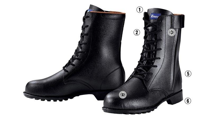 ジーベック 85027安全長編上靴 スチール先芯のこだわりポイント