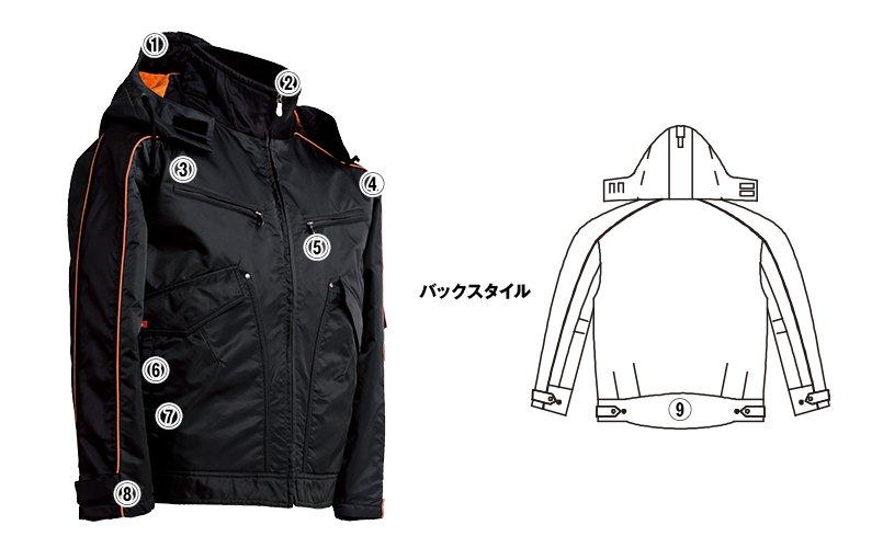 ジーベック892 商品詳細・こだわりPOINT