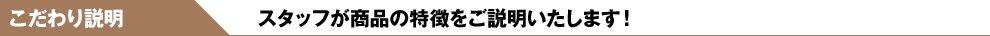 AS-7806 チトセ(アルベ) ハンチング帽こだわりPOINT