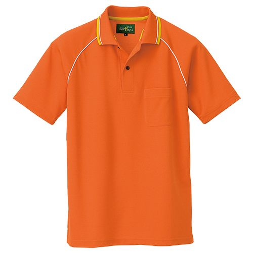 55-AZ50005 063 オレンジ