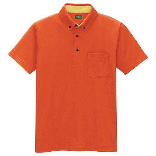 55-AZ50006 063 オレンジ