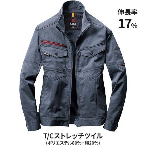 11-7051 45 インディゴ(杢)