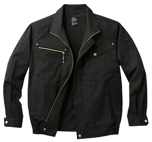 56-54020SET 44 ブラック