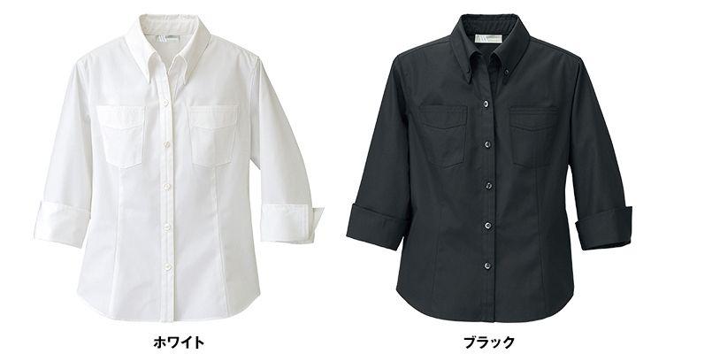 861204 アイトス 七分袖ボタンダウンシャツ(女性用) 色展開