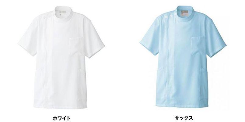 861303 アイトス/ルミエール ケーシー(男性用) 色展開
