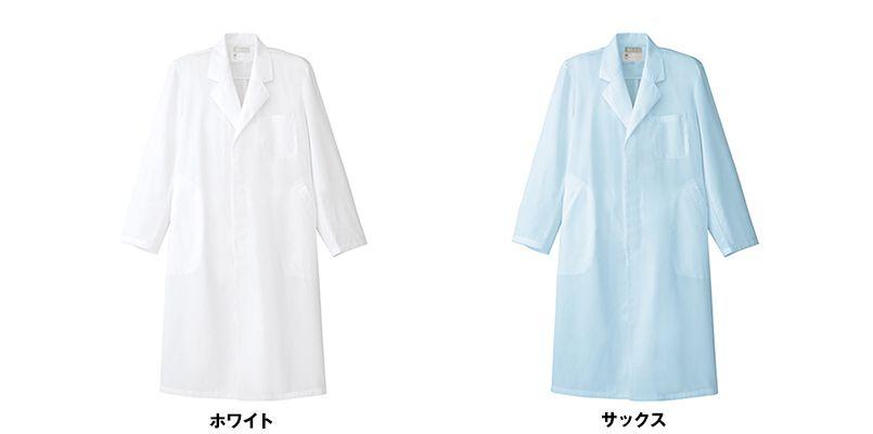 861313 アイトス/ルミエール ドクターコート(男性用)診察衣シングル 比翼ボタン 色展開