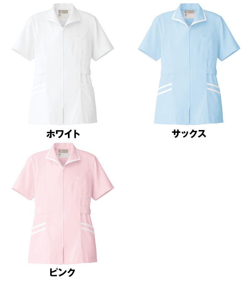 861340 アイトス/ルミエール チュニック シャープなシルエット スッキリとした衿(女性用) 色展開