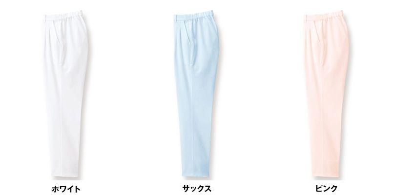861352 アイトス/ルミエール パンツ(女性用)後ろゴム 色展開