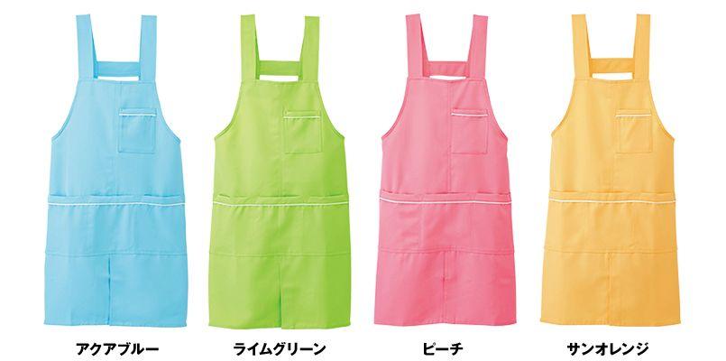 861370 アイトス/ルミエール パイピング 胸当てエプロン(男女兼用) 色展開