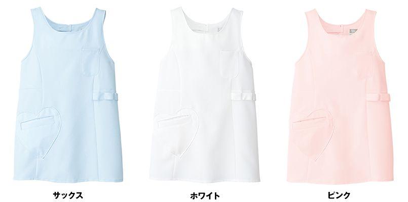 861371 アイトス/ルミエール 胸当てエプロン(ハートポケット)(女性用) 色展開
