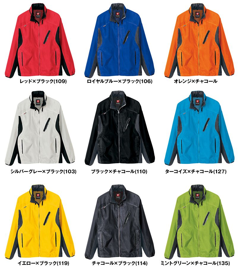AZ10301 アイトス タルテックス フードインジャケット(薄地素材)(男女兼用) 色展開