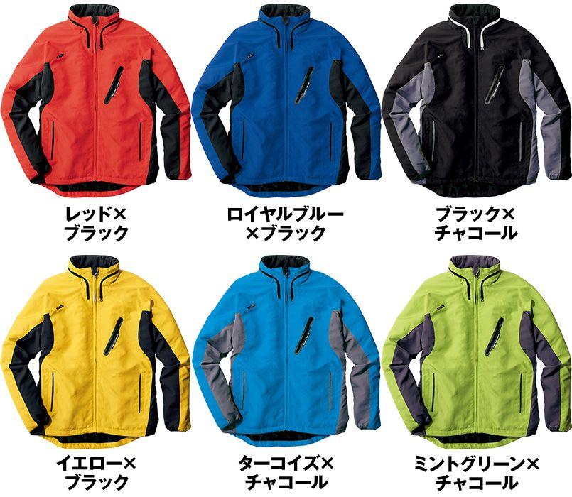 アイトス AZ10304 [秋冬用]タルテックス フードイン中綿ジャケット(男女兼用) 色展開