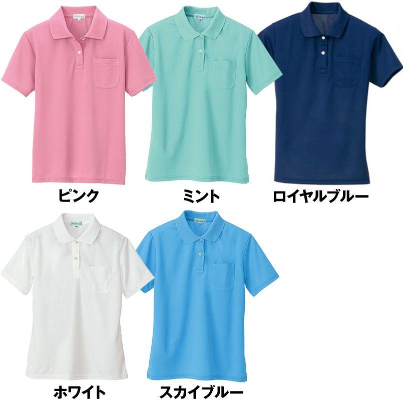 AZ10589 アイトス ドライポロシャツ(女性用) 色展開