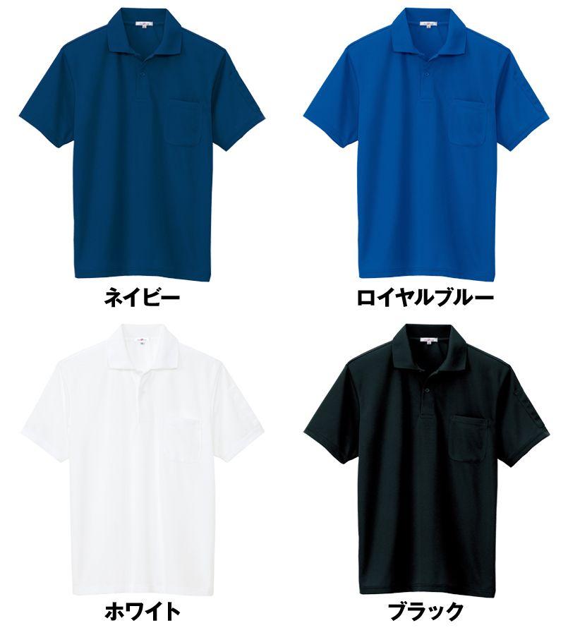 AZ10601 アイトス 半袖 ドライポロシャツ(男女兼用) 色展開