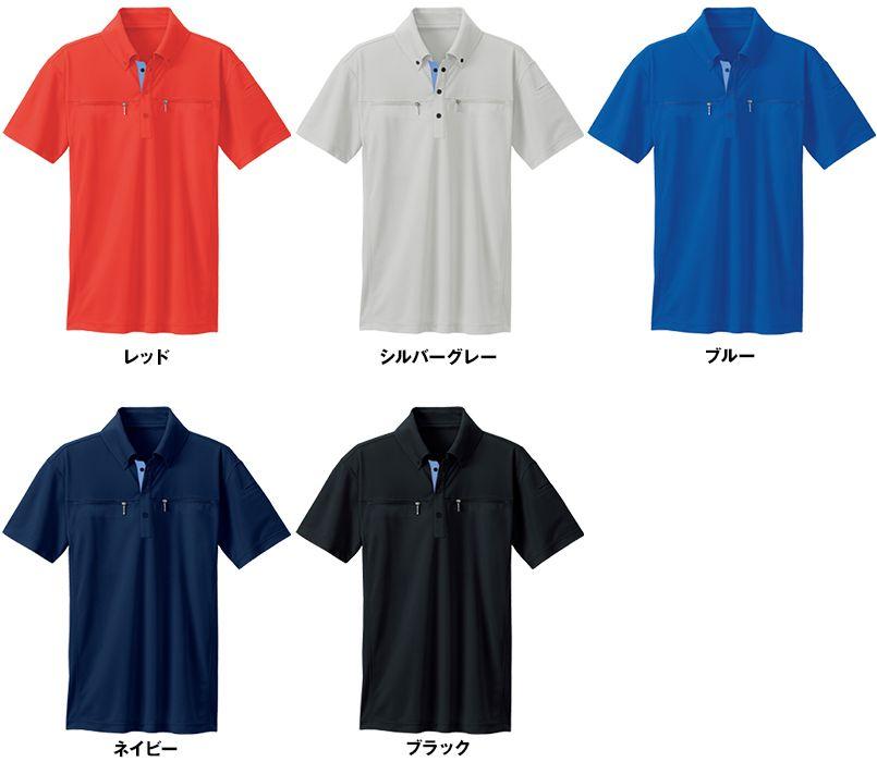 AZ10602 アイトス ボタンダウンダブルジップ半袖ポロシャツ(男女兼用) 色展開