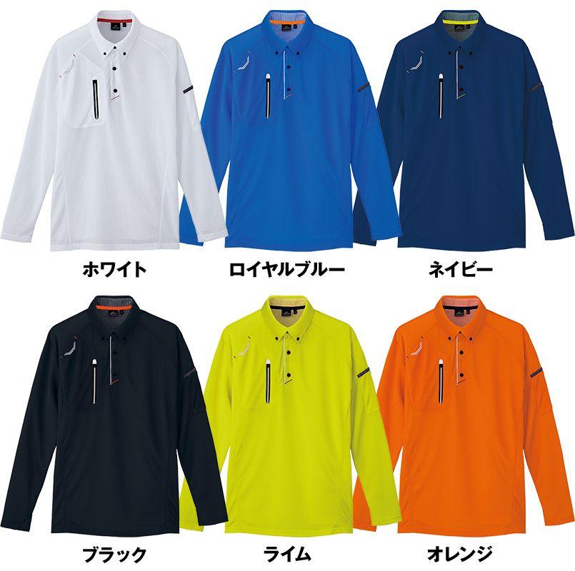 AZ10604 アイトス 長袖ボタンダウンポロシャツ(男女兼用) 色展開