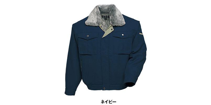 AZ10757 アイトス ドカジャン 防寒ブルゾン 襟ボア 色展開