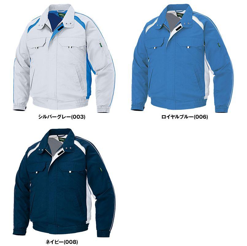AZ1799 アイトス 空調服 長袖ブルゾン(男女兼用) 色展開