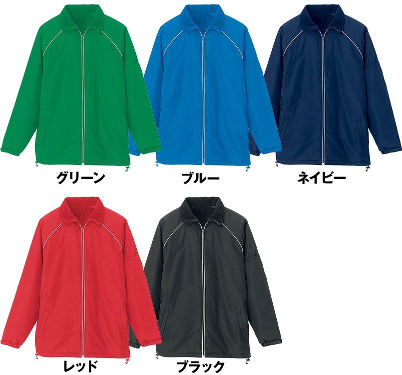 アイトス AZ2203 リフレクト裏フリースジャケット(男女兼用) 色展開