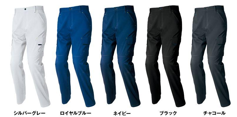 AZ2521 アイトス ノータックカーゴパンツ(男女兼用) 色展開