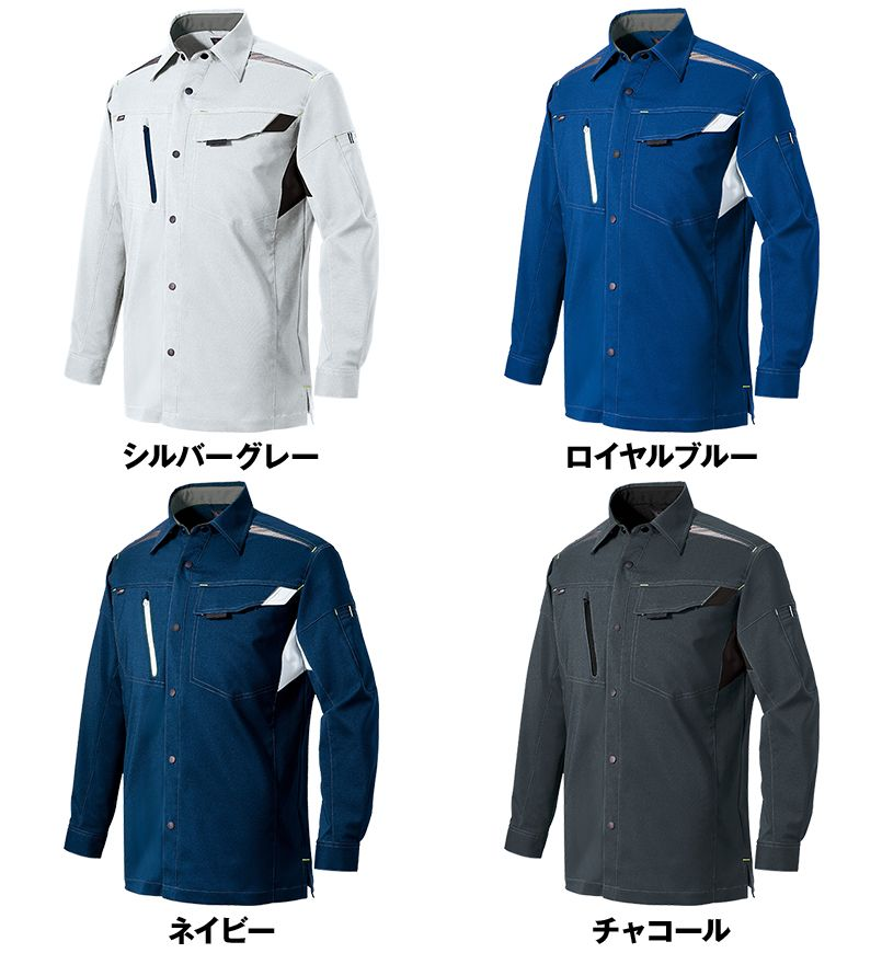 AZ2535 アイトス シャツ/長袖(男女兼用) 色展開