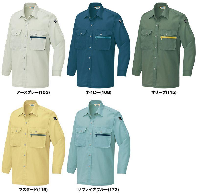 アイトス AZ285 エコ T/C ニューワーク シャツ/長袖(薄地) 色展開