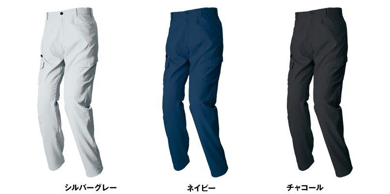AZ2921 アイトス ノータックカーゴパンツ(男女兼用) 色展開