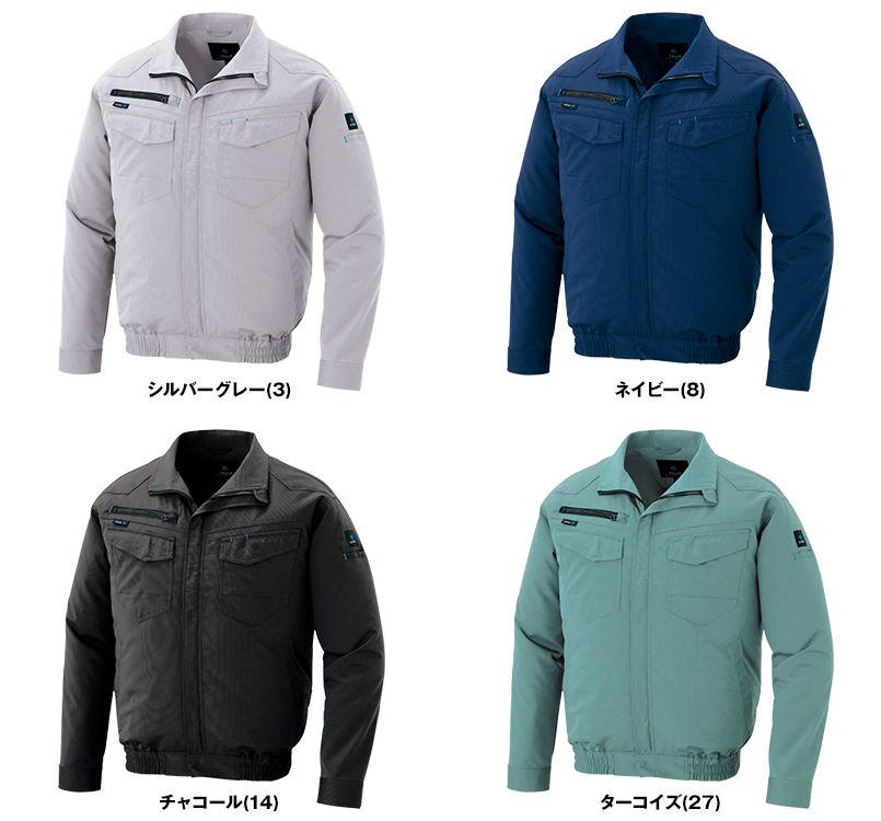 AZ-2999SET アイトス 空調服 長袖ブルゾン(男女兼用) ポリ100% 色展開