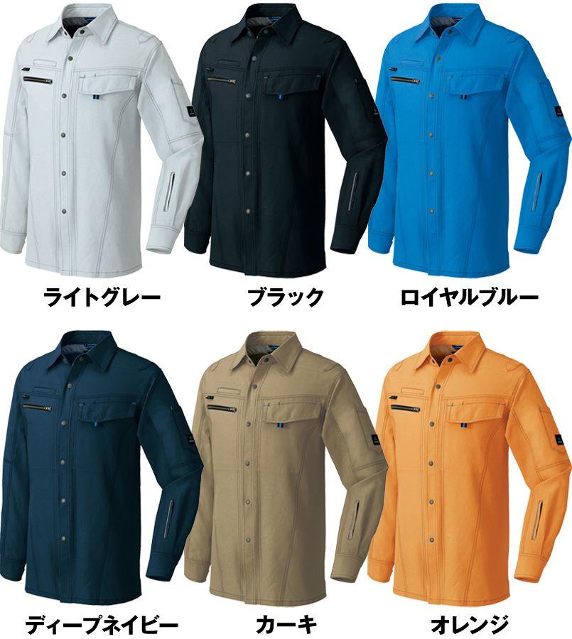 AZ30435 アイトス クールドライ シャツ/長袖 春夏 色展開