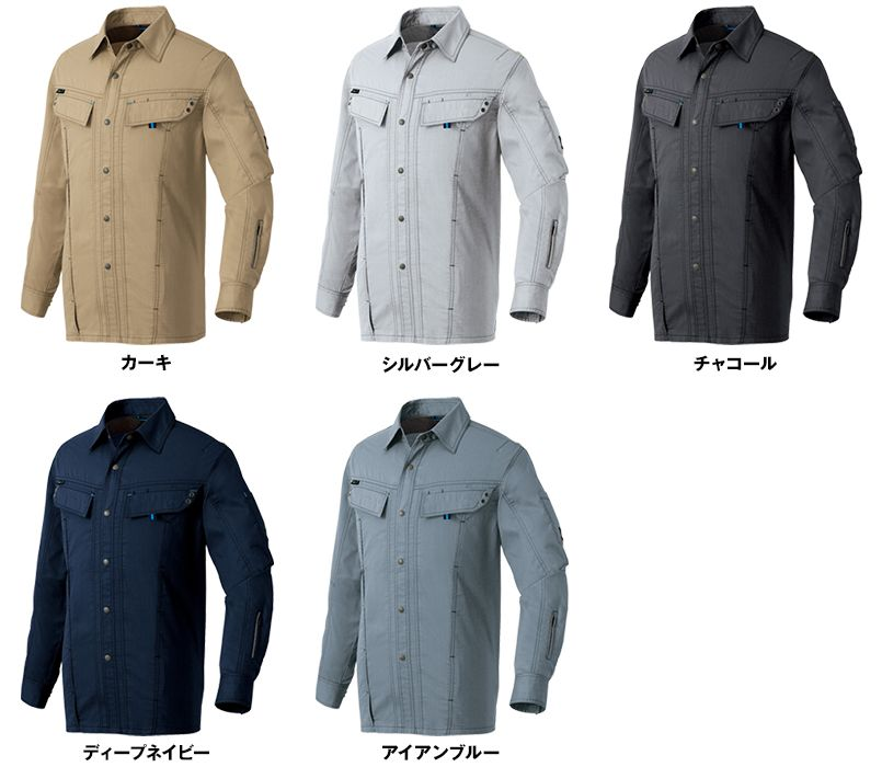 AZ30535 アイトス ペンタスストレッチ シャツ/長袖(男女兼用) 春夏 色展開