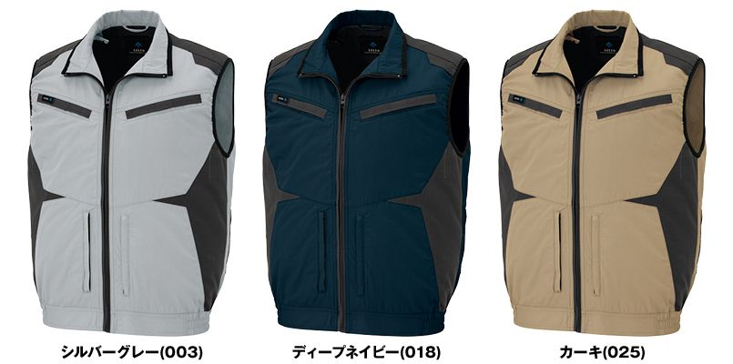 AZ-30587 アイトス 空調服 ベスト(男女兼用) 色展開