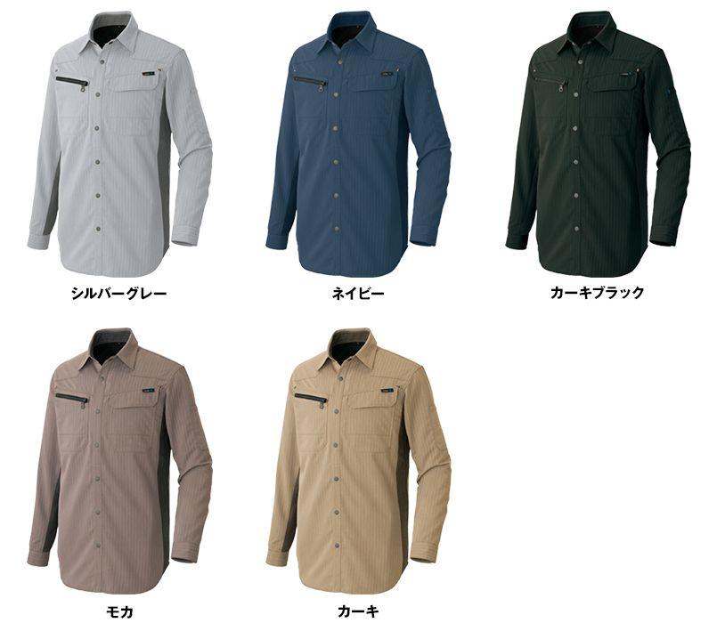 アイトス AZ30635 AZITOヘリンボーン シャツ/長袖 色展開