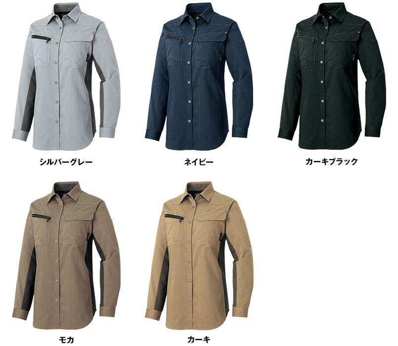 AZ30645 アイトス AZITOヘリンボーン レディースシャツ/長袖(女性用) 色展開