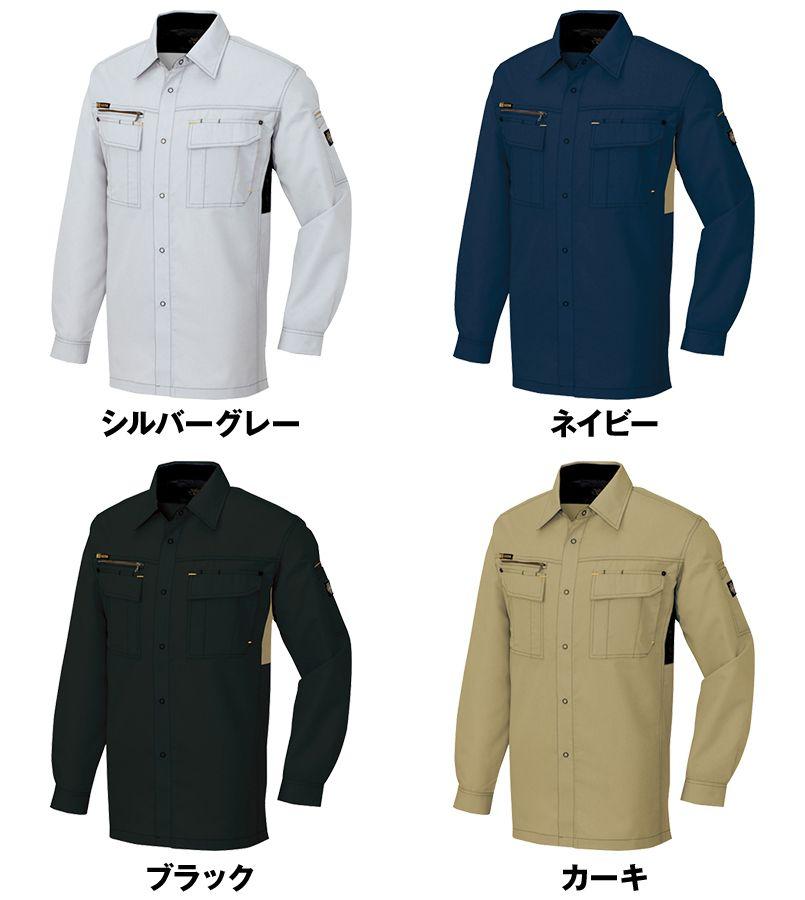 AZ3835 アイトス シャツ/長袖 春夏 色展開