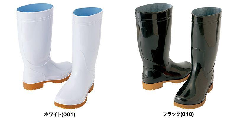 アイトス AZ4434 耐滑衛生長靴(男女兼用) 先芯なし 色展開