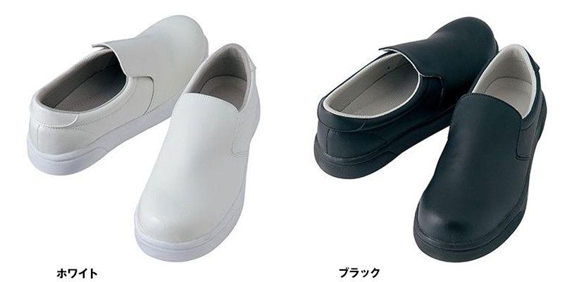 AZ4441 アイトス グリップマックス 耐滑コックシューズ 靴 先芯入り 色展開