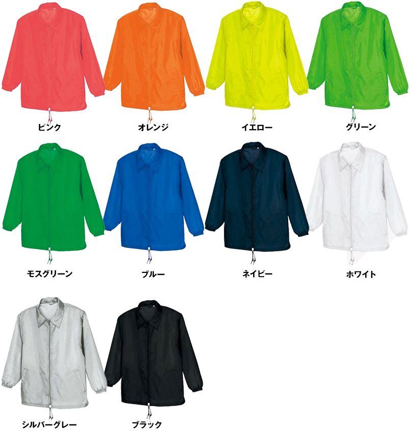 AZ50101 アイトス 裏メッシュジャケット(男女兼用) 色展開