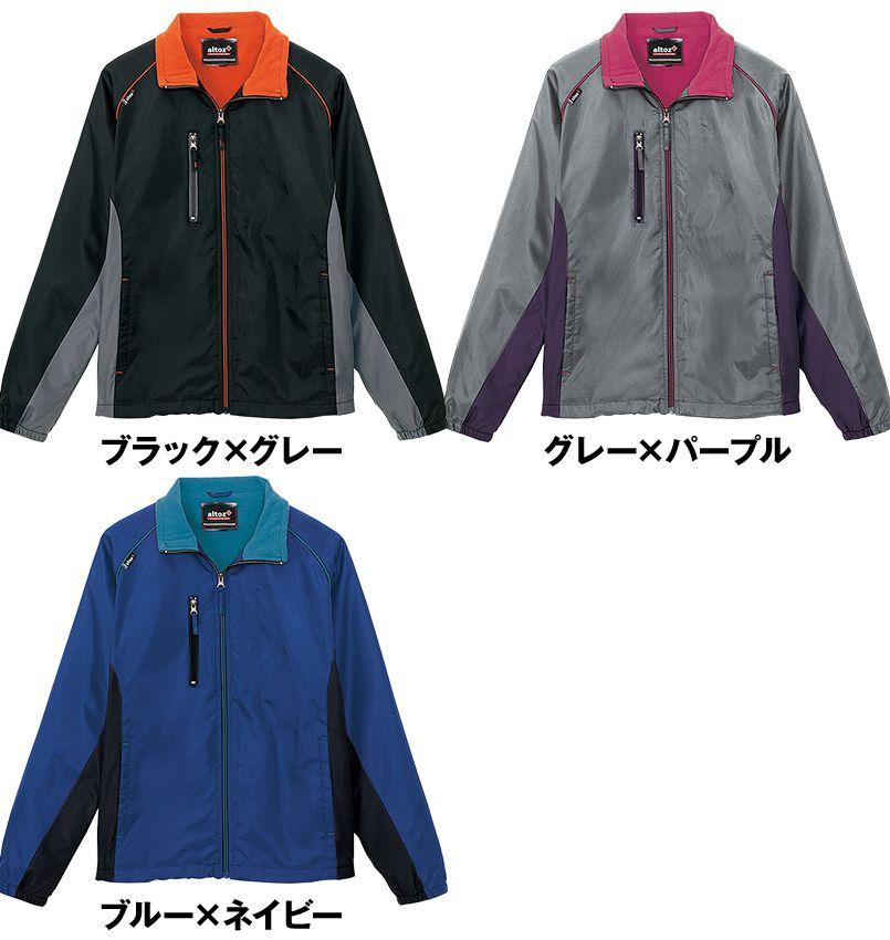 AZ50111 アイトス 裏フリースジャケット スポーティ軽防寒 色展開