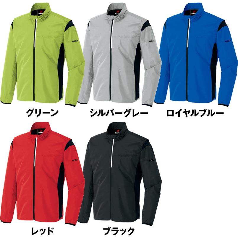 アイトス AZ50113 アームアップジャケット(スタッフブルゾン) 色展開