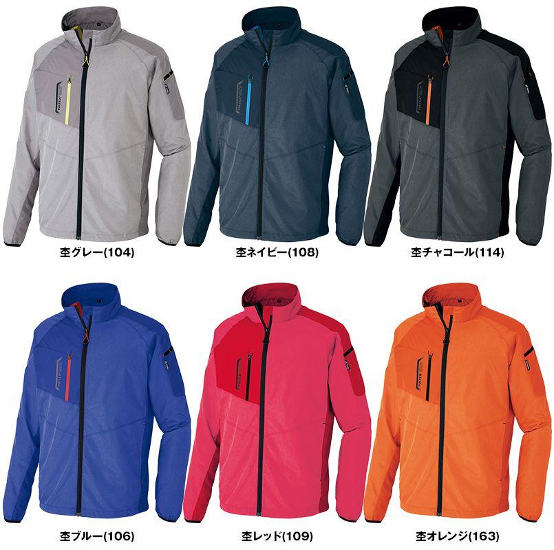 AZ50118 アイトス タルテックス 裏メッシュジャケット(男女兼用) 色展開