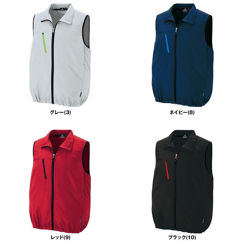 AZ-50196SET アイトス [春夏用]空調服セット ベスト(男女兼用) ポリ100% 色展開